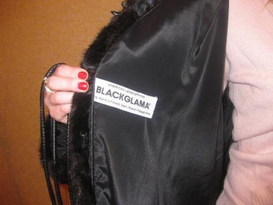 Что такое черная норковая шуба Блек Лама
