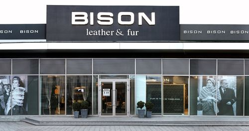 Магазин Бизон