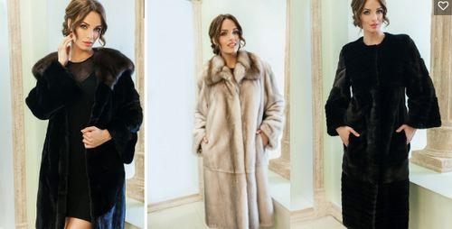 Норковые изделия и дубленки в Fur Monde